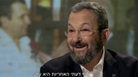 """אהוד ברק, מתוך הסרט """"להיות רמטכ""""ל"""", צילום: מסך מאקו"""