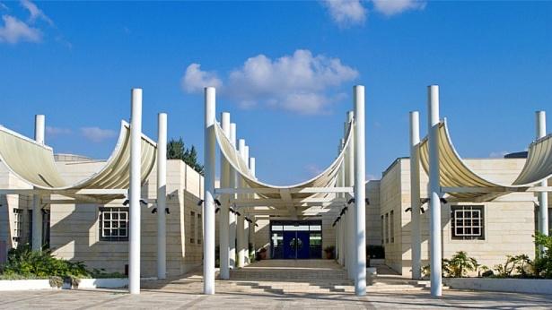 """מכללת אפקה, צילום: יח""""צ"""