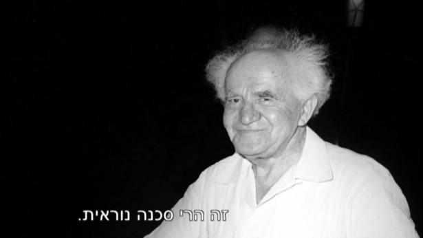 """""""הקברניטים"""" עם רביב דרוקר, ערוץ 10, צילום: מסך ערוץ 10"""