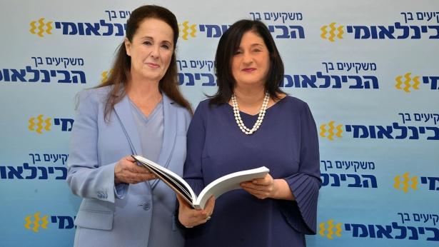 אירית איזקסון וסמדר ברבר צדיק, צילום: הבינלאומי