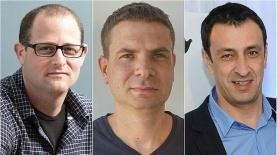 """מימין: עדי כהן, רן בר-און ודן אלעזרי, צילום: יח""""צ"""