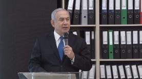 נאום נתניהו על איראן, צילום: מסך קשת 12