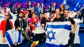 נטע ברזילי והמשלחת הישראלית, בחצי גמר אירוויזיון 2018, צילום: תאגיד השידור כאן