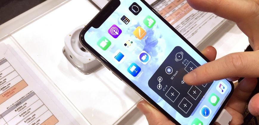 אייפון X, צילום: גטי אימג'ס