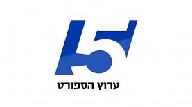 ערוץ הספורט, צילום: לוגו