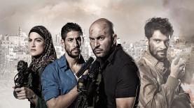 פאודה עונה 2, צילום: אוהד רומנו