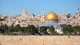 ירושלים, צילום: Istock