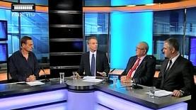 ערוץ הכנסת, צילום: מסך