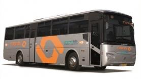 """אוטובוס מטרופולין, צילום: יח""""צ"""