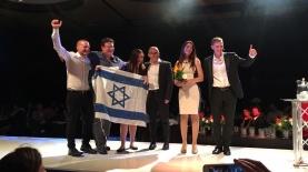 """פרוקטר אנד גמבל ישראל, צילום: יח""""צ"""