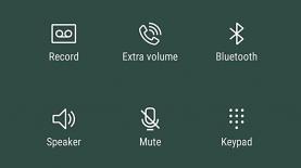 כפתור ההקלטה החדש של סמסונג, צילום: אייס
