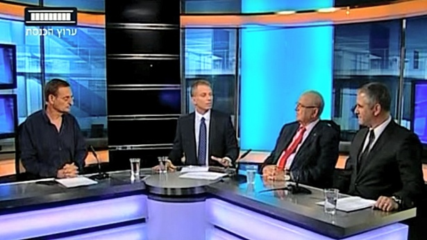 """חדשות ערוץ 2 Twitter: חדשות 2 עותרת לבג""""צ נגד זכיית RGE במכרז ערוץ הכנסת"""