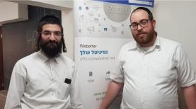 """Webetter רכשה את Hebrewside, צילום: יח""""צ"""