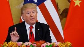 """נשיא ארה""""ב דונאלד טראמפ, צילום: גטיא ימג'ס"""