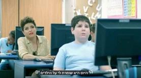 """קמפיין חדש לבורסה עם עדי אשכנזי, צילום: יח""""צ/ צילום מסך"""