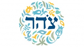 ארגון צהר, צילום: לוגו