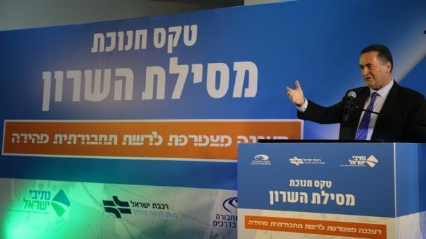 ישראל כץ מסילת השרון, צילום: יחצ- רכבת ישראל