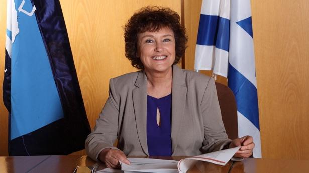 נגידת בנק ישראל קרנית פלוג, צילום: דוברות בנק ישראל
