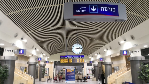 רכבת ישראל תחנת הוד השרון, צילום: דוברות רכבת ישראל
