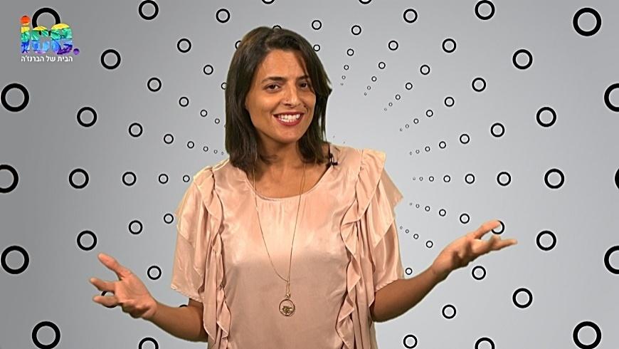 עדי ברזילי במצעד הפרסומות, צילום: אייסTV