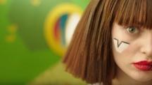 קמפיין Pixie, צילום: מסך