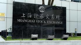 הבורסה בשנחאי, צילום: Istock