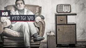 סקר TGI לרדיו, צילום: אייס