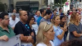 מחאת ועד העובדים - לאומי קארד, צילום: ועד העובדים