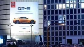 """GT-R ניסאן, צילום: יח""""צ"""