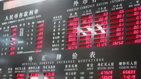 שערי כסף בסין, צילום: Istock