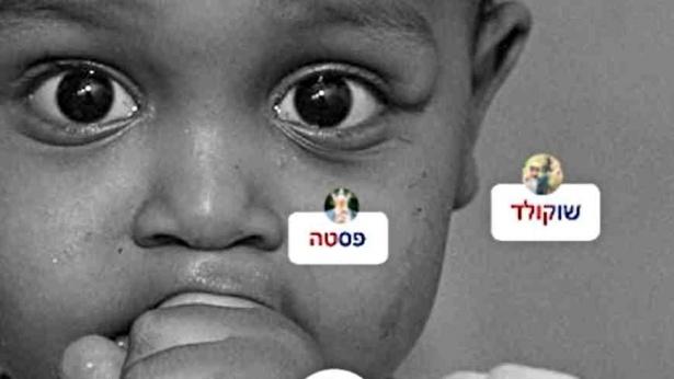 מבוסס על סטורי אמיתי: מקאן במהלך קטן ומרגש לילדי הפליטים
