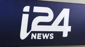 ערוץ i24NEWS, צילום: אלכסנדר כץ