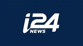לוגו ערוץ החדשות i24NEWS, צילום: i24NEWS