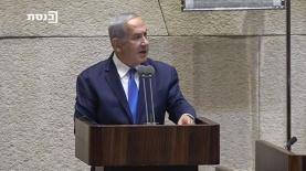 ראש הממשלה בנימין נתניהו בפתיחת מושב החורף של הכנסת, צילום: ערות הכנסת