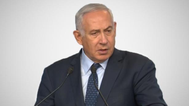 ראש הממשלה בנימין נתניהו, צילום מסך, Bizportal