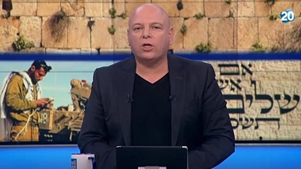 בועז גולן, צילום: מסך ערוץ 20