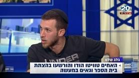 יצחק גבאי בראיון בערוץ 20, צילום: מסך ערוץ 20