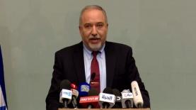 אביגדור ליברמן מודיע על התפטרותו מתפקיד שר הביטחון, צילום: מסך חדשות 2