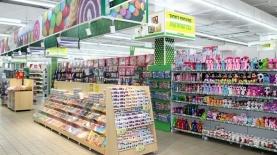 סניף מחסני השוק, צילום: b-smart