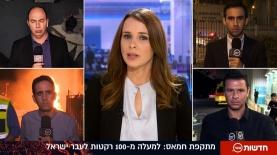 חדשות עשר במהלך האירועים בדרום, צילום: מסך חדשות עשר
