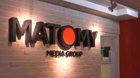 משרדי מטומי, צילום: אייסTV