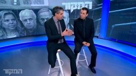רביב דרוקר וברוך קרא, בתחקיר של המקור על וואלה, צילום: מסך ערוץ עשר