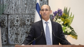 נגיד בנק ישראל, פרופ' אמיר ירון, צילום: דוברות בנק ישראל