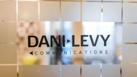"""דני לוי תקשורת, צילום: יח""""צ"""
