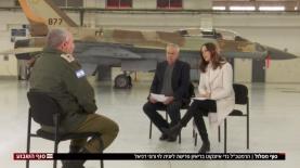 """הרמטכ""""ל איזנקוט מתראיין ליונית לוי ורוני דניאל ב'החדשות', צילום: מסך: חדשות 2"""