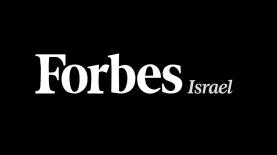 פורבס ישראל, צילום: לוגו