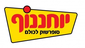 יוחננוף, צילום: לוגו