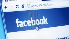 פייסבוק, צילום: iStock