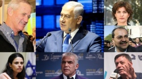 """בחירות 2019, צילום: יח""""צ; חן גלילי; עמותת בלעדיהם; גלעד קוולרצ'יק; גטי אימג'ס ישראל; דיאגו מיטלברג"""