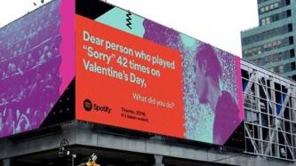 """ספוטיפיי ביום האהבה. מכירים אותנו, צילום: יח""""צ"""